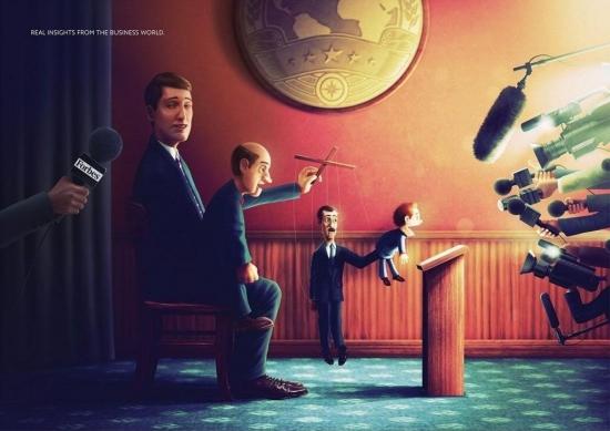 Кукловод на рынке - миф или реальность?