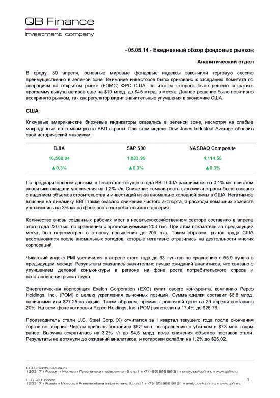 - 30.04.14 - Ежедневный обзор фондовых рынков