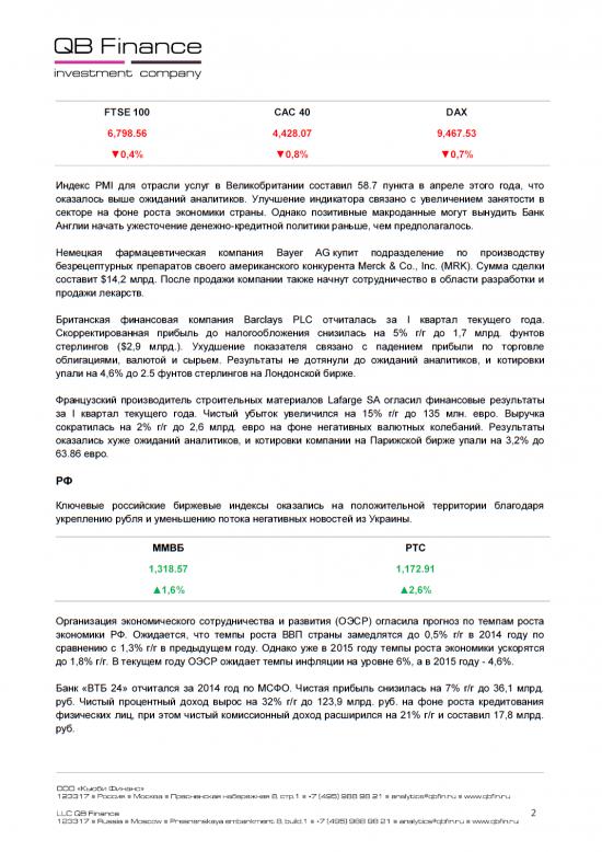 - 07.05.14 - Ежедневный обзор фондовых рынков