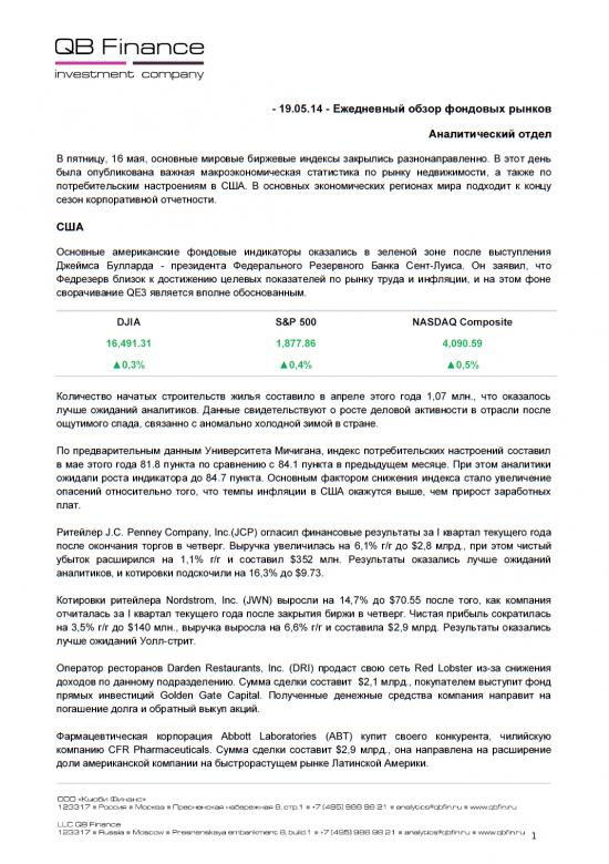- 16.05.14 - Ежедневный обзор фондовых рынков