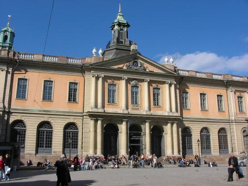 На Стокгольмской бирже впервые начались торги активами на основе криптовалюты биткоин