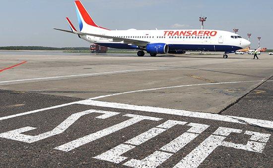 Росавиация признала невозможным продолжение деятельности «Трансаэро»