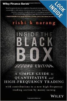 """Рецензия на книгу Риши Наранга (Rishi K. Narang) """"Inside the black box"""""""