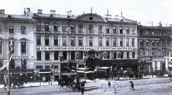Кредитные учреждения на Руси