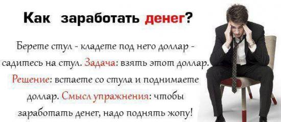 Ответ Александру Шадрину