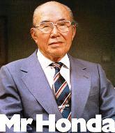 История Соичиро Хонда