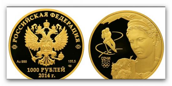 Золототые монеты сбербанка.