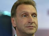 Россия присоединяется к китайскому конкуренту Всемирного банка, надеется на инвестиции