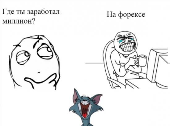 Это так всем знакомо)))