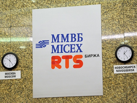 Страх и ненависть ММВБ ))))