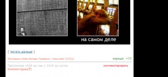 Коррупция на СМАРТ-ЛАБ ))))Внезапно ))))))