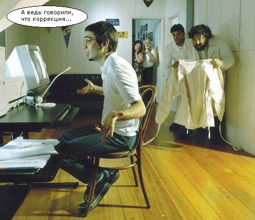 Все кто  показывает только плюсы потом  , за ним приходит доктор  , )))))))