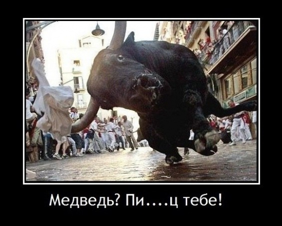 Вечерний обзор  коротко =))