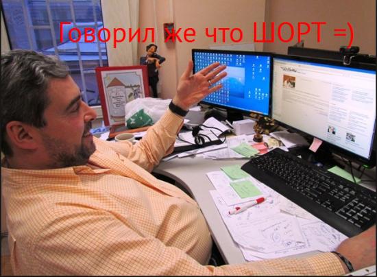 У ПАПЫ ВСЕГДА ЕСТЬ ПЛАН ДЕЙСТВИЙ КАК И ЧТО =)))))