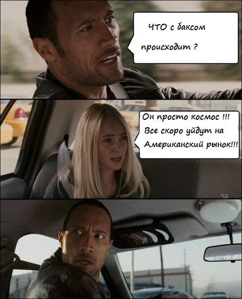 Доллар  )))