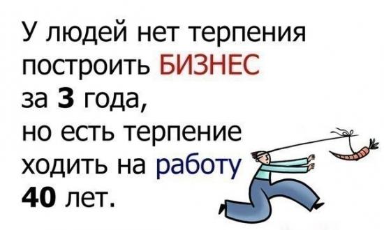 Очень подходит для трейдинга =))