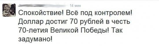 НОВОЕ! (24.08.2015) Степан Демура  В ТОПКУ ДНЯ )))