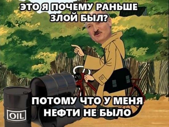 В Белоруси нашли нефть )))