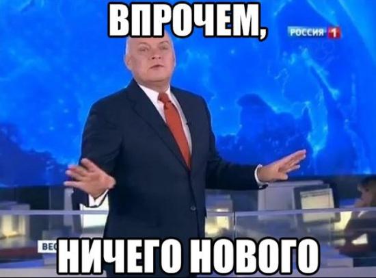 Дурилки вы картонные )))
