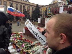 Видео сегодня с востока Украины