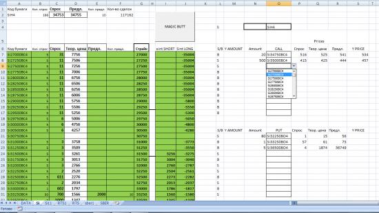 Кнопка в Excel (Silent Hamster)))