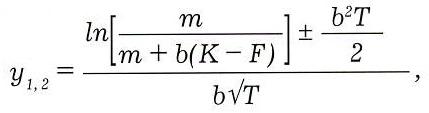 Обобщенная модель стоимости опционов