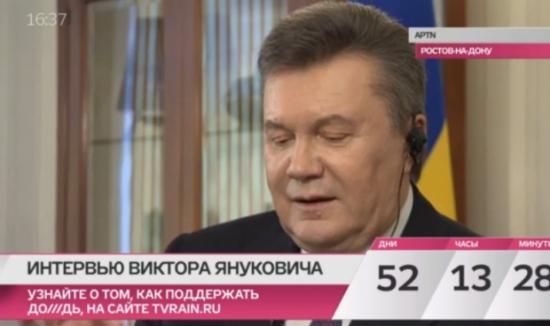 Янукович подтвердил, что просил Путина вторгнуться в Украину.
