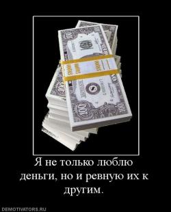 Мысли о миллионе или как заработать на Форекс