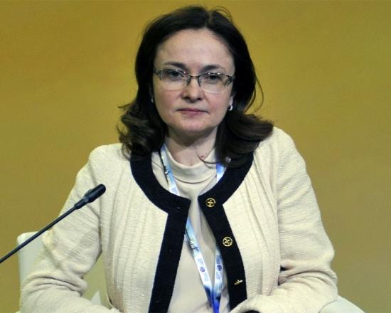 Денежно-кредитная политика России