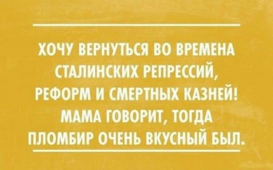 Рост цен в России с 2014 по сентябрь 2015. Сало, водка, гармонь и лосось..