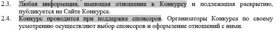 "ЛЧИ, robot_SprStealer +1000% - последуют ли комментарии ММВБ и ОАО ""ИК ""Ай Ти Инвест""?.."