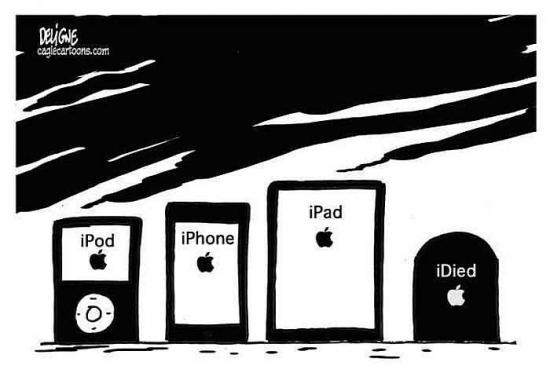 Жадный Apple!