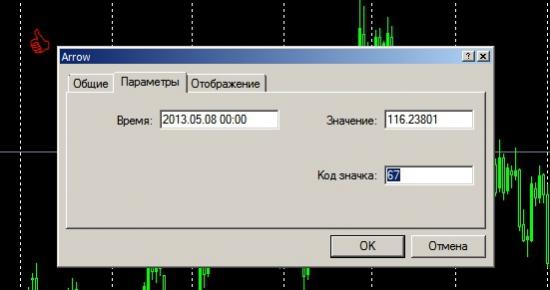параметр: код значка