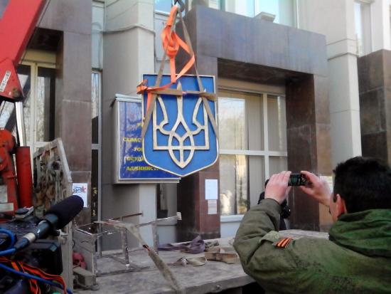 Из первых уст. Севастополь- Крым- Россия.