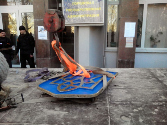 Демонтаж украинской символики.