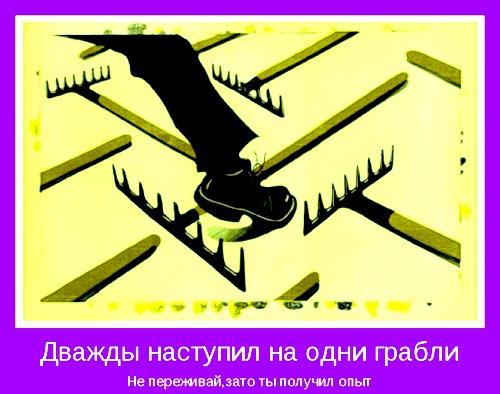 Тимофею в помощь )))