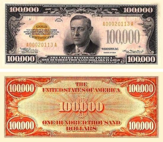 Самый большой доллар