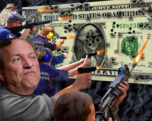Большой БАРАБУМ или неизбежный дефолт США