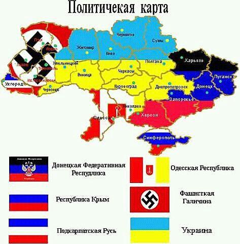 политическая карта украины