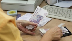 """Будь осторожнее, если твои деньги в банке """"Советский"""""""