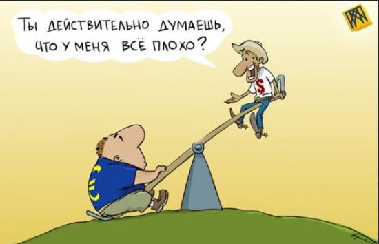 ЕВРО реальная ЦЕННОСТЬ