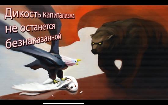 Как русские грабят NASDAQ и не только.