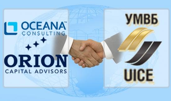 Oceana Group и УМВБ развивают организацию торговли финансовыми инструментами в Украине.