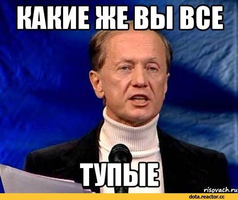 Почему же молчало правительство и ЦБ по поводу девальвации рубля?