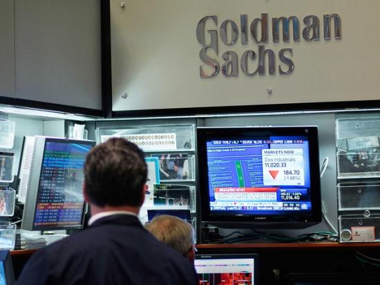 Прогнозы Голдмана на предстоящее заседание ФРС по золоту