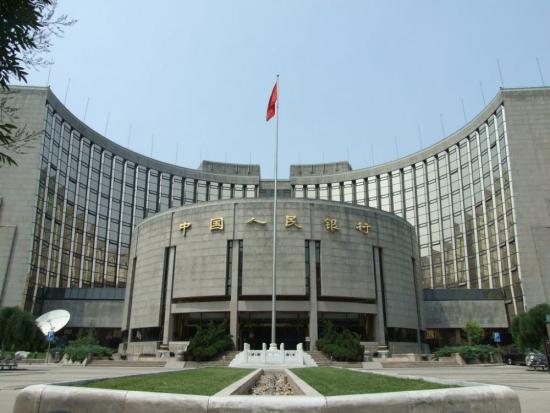 Банкам Китая запретили торговать биткоинами - оптимистам стоит задуматся