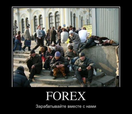 Путин подписал закон о регулировании Форекса!