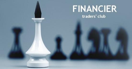 Встреча белорусского клуба трейдеров Financier 18 октября