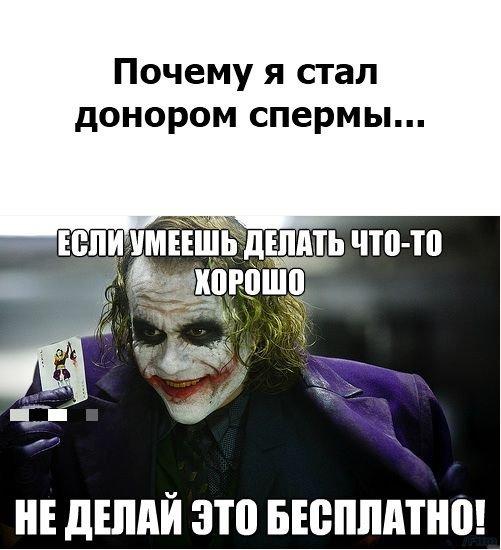 Тот, кто знает, всегда молчит!