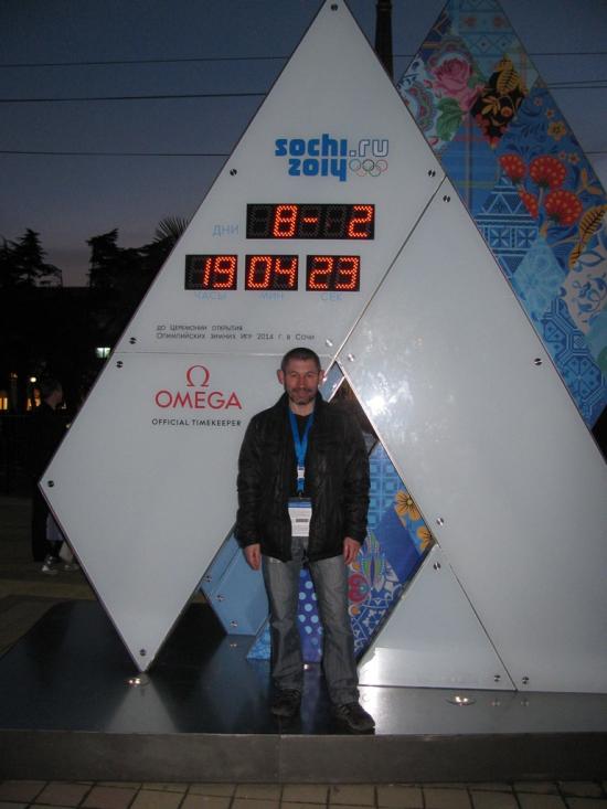 Олимпийские часы, еще идут